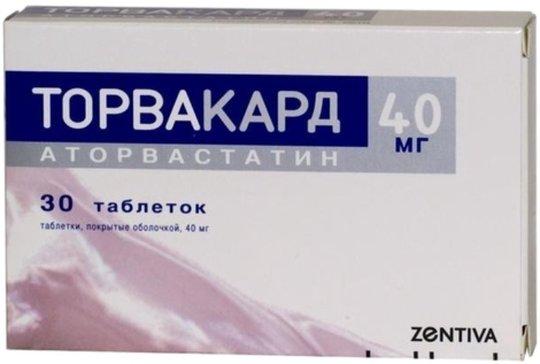 Купить Торвакард таб п/об пленочной 40мг 30 шт (аторвастатин) по выгодной цене в ближайшей аптеке. Цена, инструкция на лекарство, препарат | Аптеки Планета Здоровья