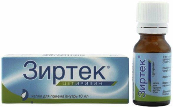 Купить Зиртек капли для вн.пр. 10мг/мл 10мл фл (цетиризин) по выгодной цене в ближайшей аптеке. Цена, инструкция на лекарство, препарат | Аптеки Планета Здоровья