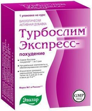 Турбослим экспресс похудение в таблетках