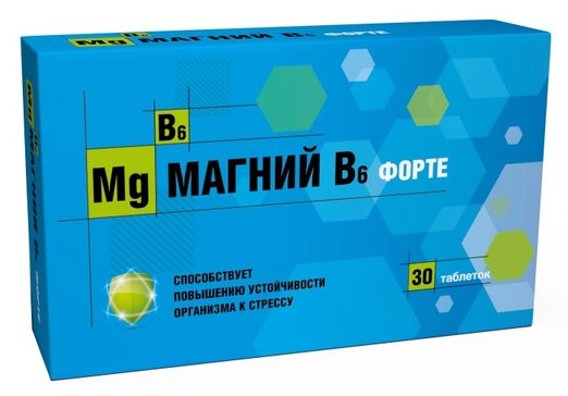 Купить Магний в6 форте таб 30 штпо выгодной цене в ближайшей аптеке. Цена, инструкция на лекарство, препарат