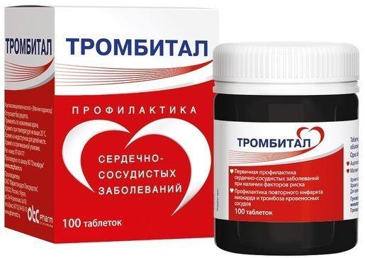 Купить Тромбитал для профилактики тромбозов, АСК 75 мг + магний таб. 100шт (ацетилсалициловая кислота+магния гидроксид) по выгодной цене в ближайшей аптеке. Цена, инструкция на лекарство, препарат