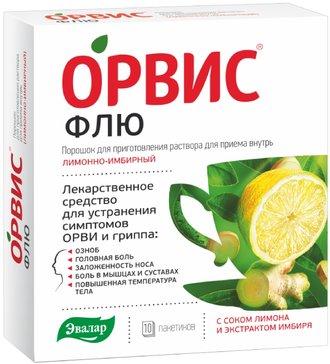 приготовление 10 раствора кислот